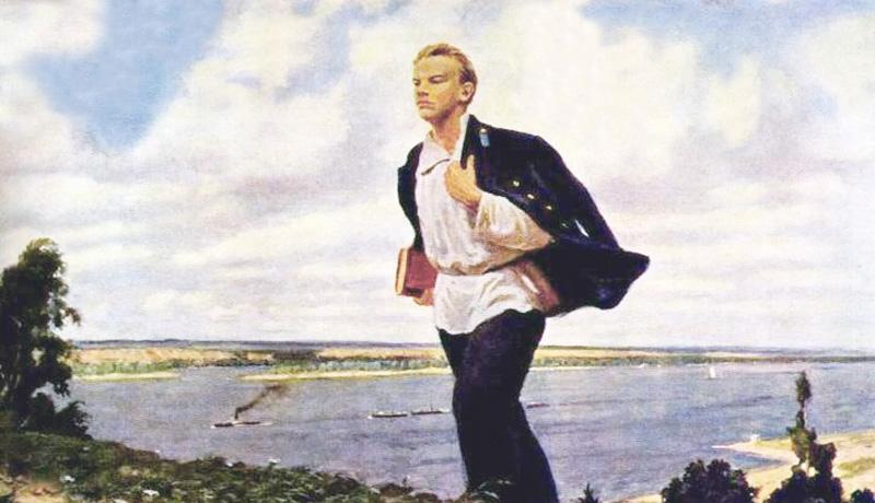 Формирование мировоззрения юного Ленина