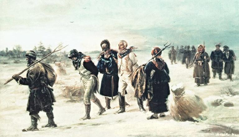 Симбиряне в Отечественной войне 1812 года