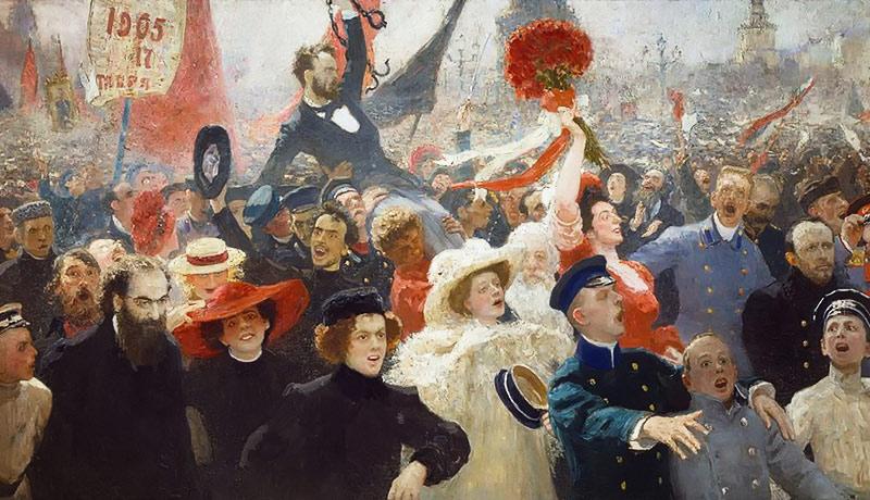 В годы первой революции