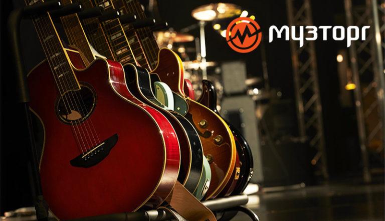 Ульяновский филиал сети музыкальных магазинов «МузТорг»