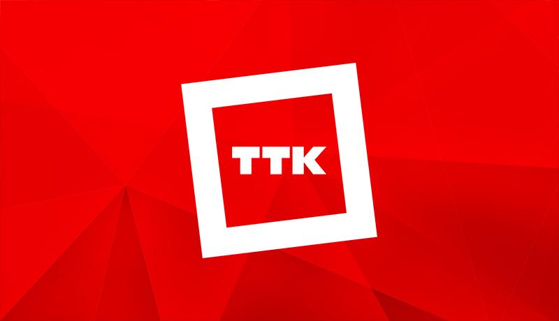 Компания «ТТК» Ульяновск