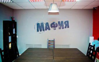 Антикафе «ComicsTime» Ульяновск